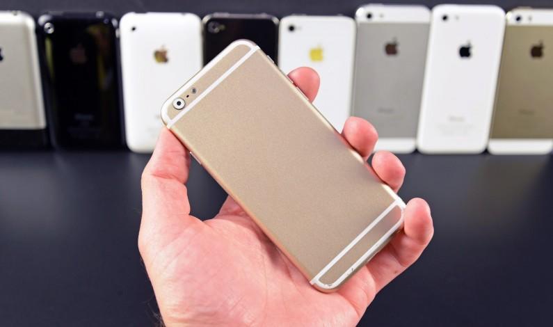 simu ya iPhone