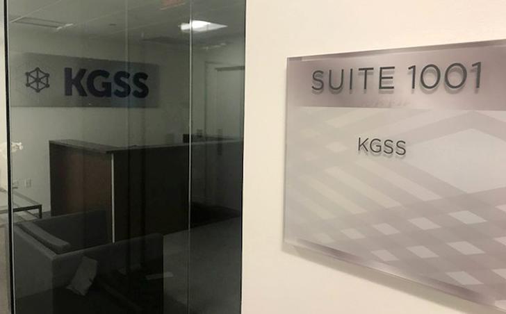 Kaspersky Lab marufuku serikalini